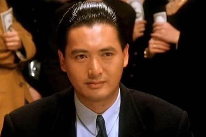 Chow Yun-fat God of Gamblers cred DramaPanda