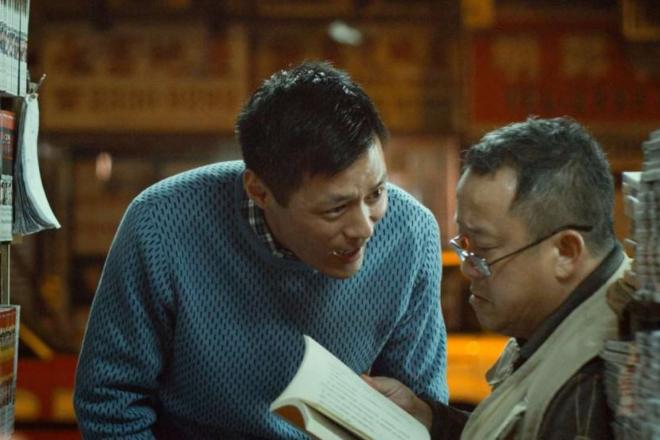 Eric Tsang mad world movie