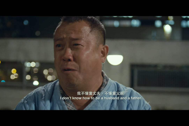 Eric Tsang Mad World Movie Film
