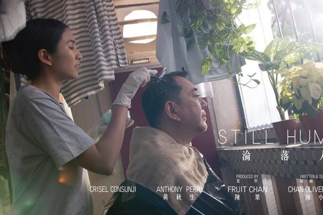 Anthony Wong Still Human movie