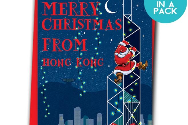 biscuit moon christmas card hong kong climb