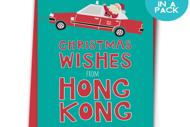 biscuit moon christmas card taxi hong kong