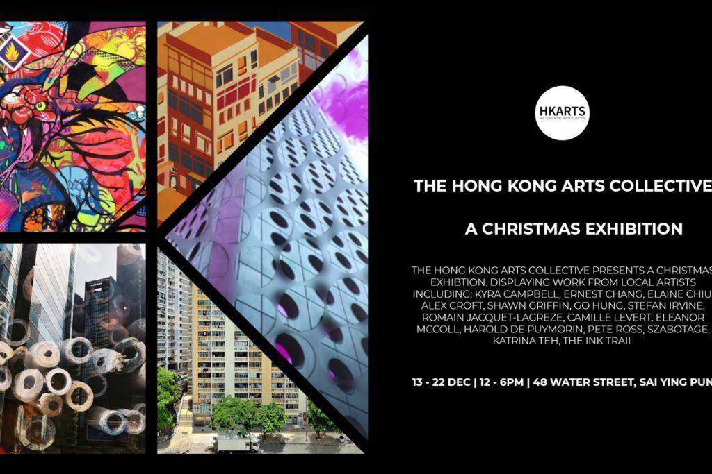 Hong Kong Arts Collective Christmas exhibition