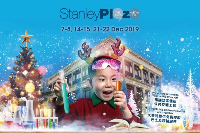Stanley Plaza christmas market