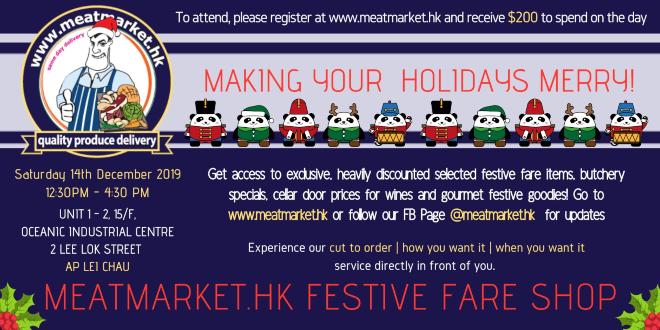 meatmarket.hk christmas event