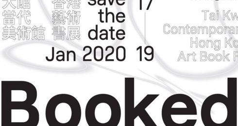 booked tai kwun 2020