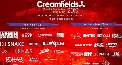 creamfields hong kong 2019