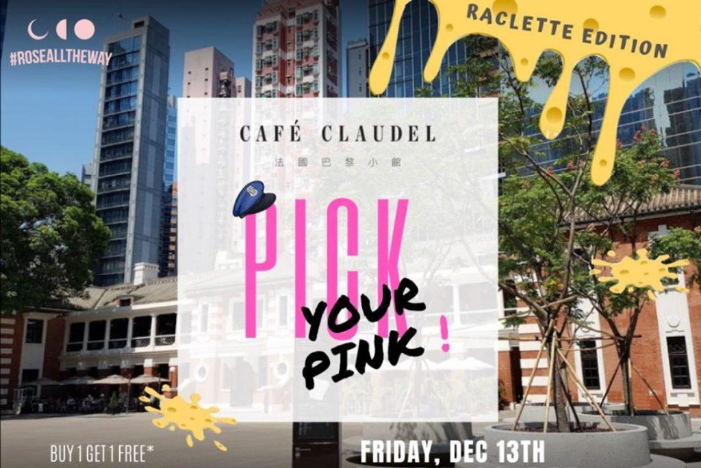 pick your pink racelette edition