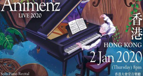 animenz concert hong kong 2020