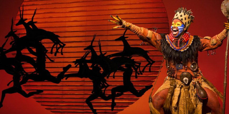 Disney The Lion King Hong Kong competition