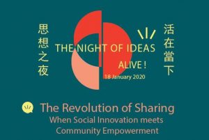 the night of ideas alive
