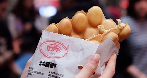 Best egg waffles Hong Kong