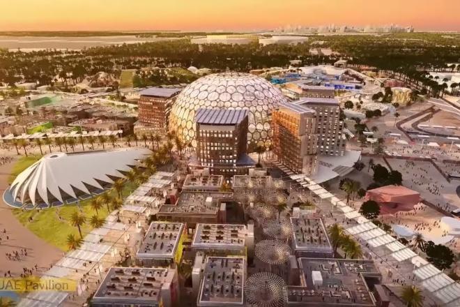 2020 World Expo Dubai