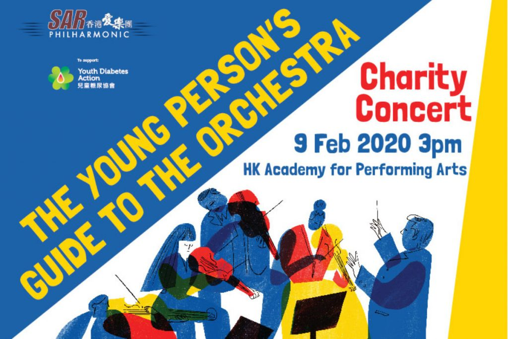 YDA Charity concert