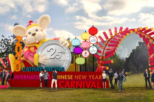 Cathay Pacific Chinese New Year Carnival