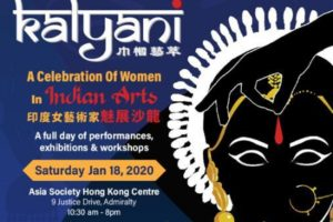 kalyani indian arts women festival