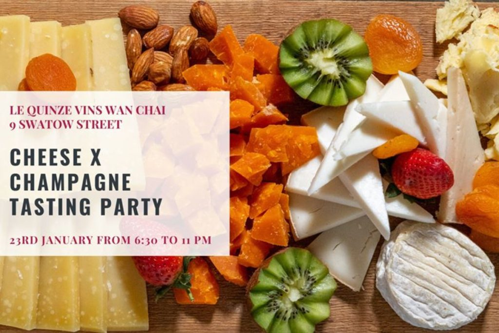 Cheese X Champagne PARTY