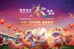 2020 Cathay Pacific International Chinese New Year Carnival